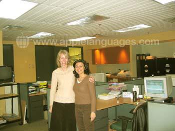Het kantoor van de school, Montreal