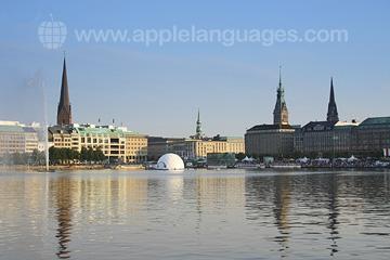 Hamburg vanaf het meer