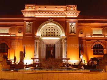 Het museum van  tijdens de nacht