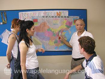 Het mededelingenbord, Qingdao