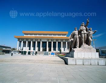 Het monumentale Beijing