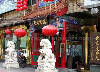 Typische straat in Beijing