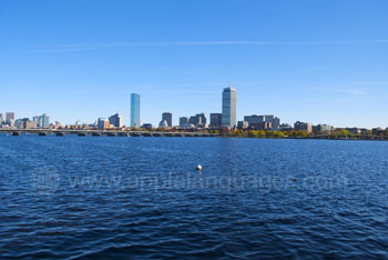 De skyline van Boston