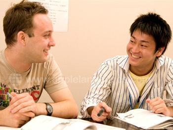Plezier hebben in het leren van de Japanse taal