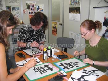 De kunst van het kaligraferen leren