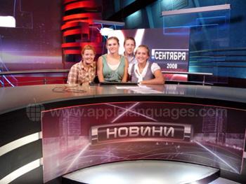 Excursie naar de TV studios