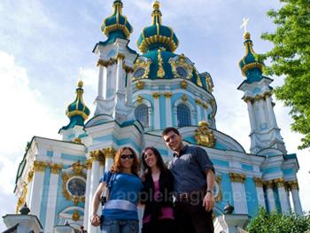 Excursie naar de St. Sophia Cathedral