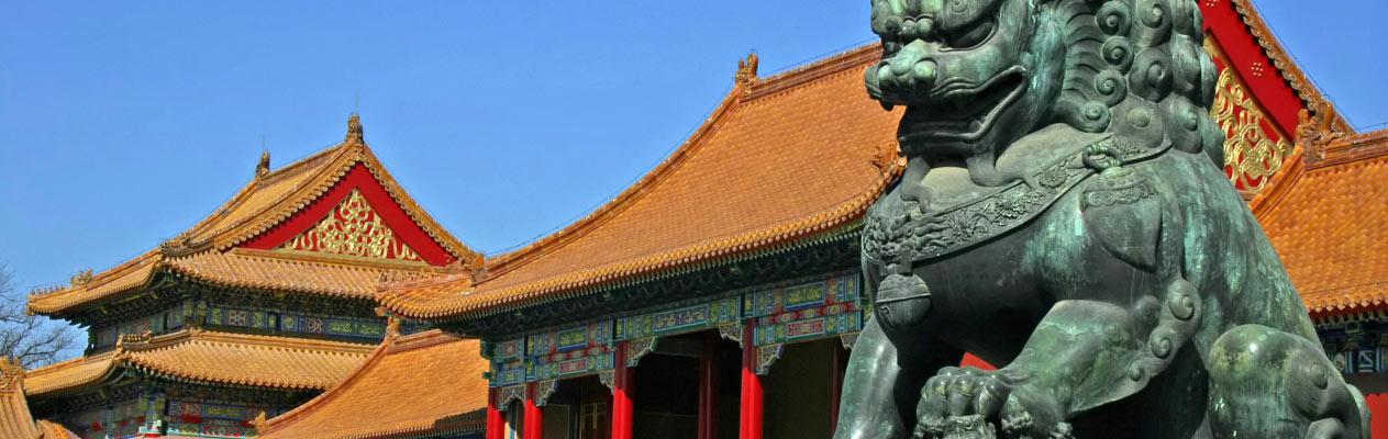 Pekings Verboden Paleis - Chinese taal
