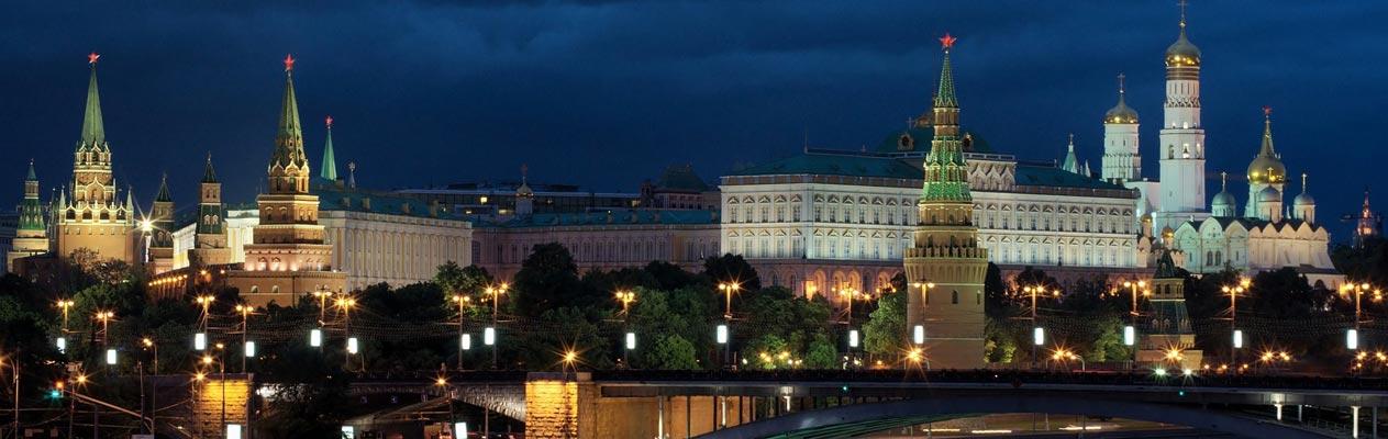 Moskou, Rusland bij nacht